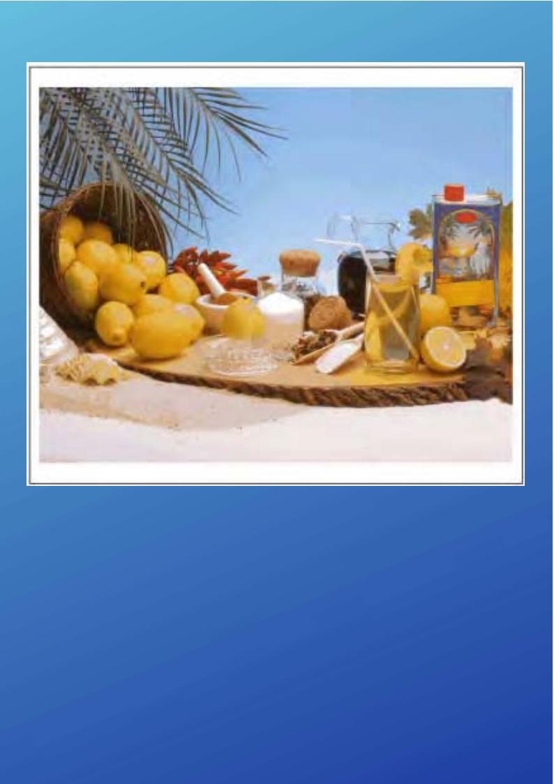 Лимонная диета к. А. Бейер.