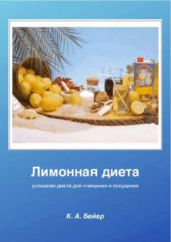 Сироп для очистительной диеты madal bal neera 500мл: продажа, цена.