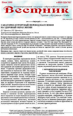 Лимонный детокс | татьяна рогаченко | журнал ok!